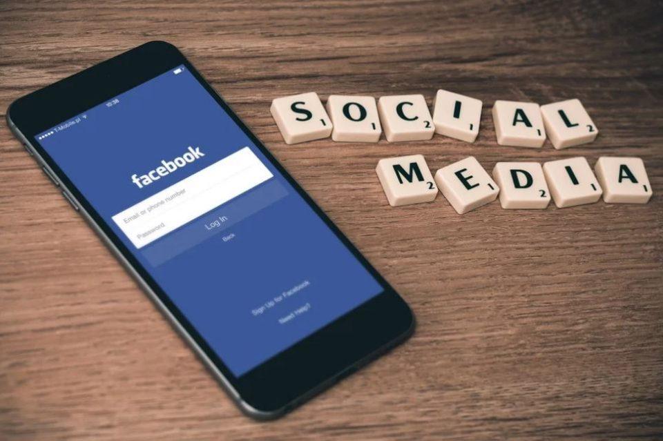 Bisnis Online di Facebook