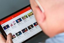 Photo of 7 Cara Download Lagu di Youtube Paling Mudah dan Cepat